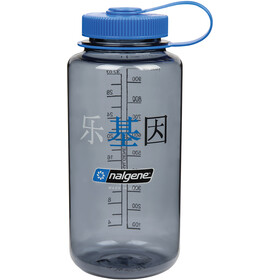 Nalgene Everyday Flaske 1000ml, grå